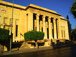 Nationalmuseum Beirut – Wikipedia