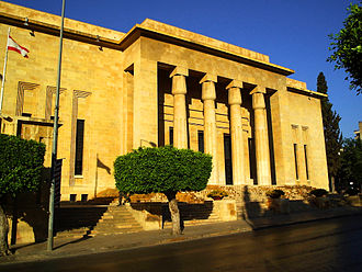 National Museum of Beirut - The National Museum, Beirut