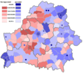 Belarus Census 2009 - languages spoken at home Belarusian&Russian.png