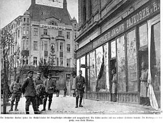 Austro-Hungarian occupation of Serbia 1914—1918 military occupation