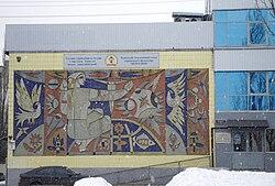 Київський академічний театр