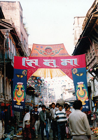 Swanti (festival) - Bunting over a street in Kathmandu saying Bhintuna (best wishes) for the new year
