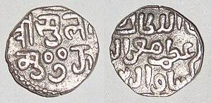 Muiz ud din Qaiqabad - Image: Billon 3 gani of Quaikabad
