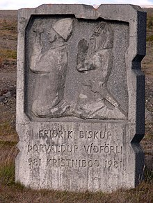 Bishop Fridrik memorial 2.jpg