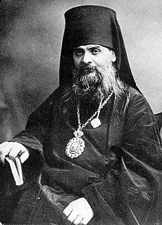 Russian bishop and saint