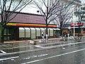 Blackout, Niigata, Niigata, Japan, December 2005.jpg