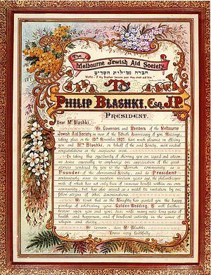 Phillip Blashki - Illuminated Address for Phillip Blashki presented by the Jewish Aid Society, 1907