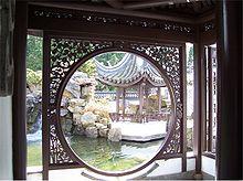 Chinesische bau und gartenkunst im botanischen garten der rub