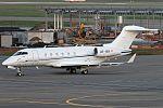 Bombardier BD-100-1A10 Challenger 300, Amira Air JP7458585.jpg