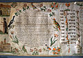 Book of Esther JHM Amsterdam 08112012 10.jpg