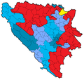 Bosnia and Herzegovina Political without text.png