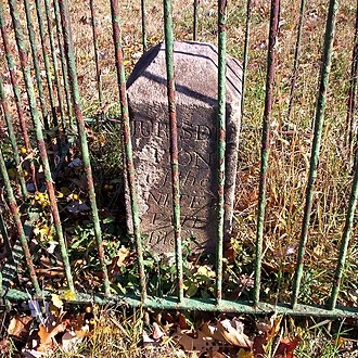 Benjamin Banneker - Northeast No. 4 boundary marker stone of the original District of Columbia in Washington, D.C. and Prince George's County, Maryland (2005)