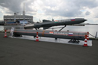 Cruise missile - BrahMos shown at IMDS 2007.