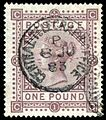 British £1 postage stamp used Central Telegraph Office 1883.jpg