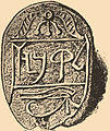 Brockhaus and Efron Jewish Encyclopedia e2 037-1.jpg