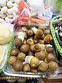 Brown mushrooms in the food store at Yuen Long.jpg