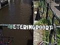 Brug 90, Weteringpoort, in de Weteringsschans over de Schutsluis foto 3.JPG