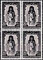 Buddhas of Bamiyan on 1950s Afghanistan stamps.jpg