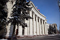 Building of Volgograd Oblast Duma.jpg