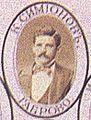 Bulgarian-Constituent-Assembly-1879-Kalcho Simeonov.JPG