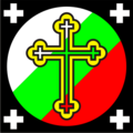 Bulgarian Orthodox cross 4.png