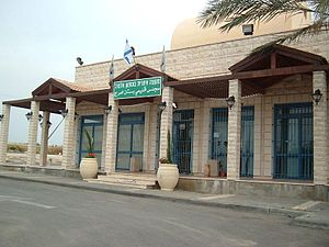 Bustan al-Marj Regional Council - The offices of regional council Bustan-El-Marj, Israel, located in Afula. Ahmad Zoabi is the mayor of the regional council.