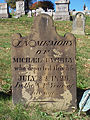 Byerly (Michael), Brush Creek Cemetery, 2015-10-26, 01.jpg