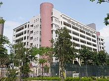CCC Fong Yun Wah Secondary School (full view and sky blue version).jpg