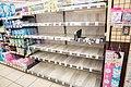 COVID-19 Panic Buying (50115042457).jpg