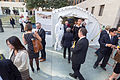 CTBT exhibition at the German Foreign Office (20487383633).jpg
