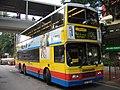 CTB 178 - Flickr - megabus13601.jpg