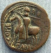 Calabria, trifollaro di ruggieri I d'altavilla, 1072-1101.JPG