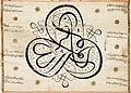 Calligraphic Scroll, Syria or India, 14th - 15th century, al-Sabah Collection.jpg