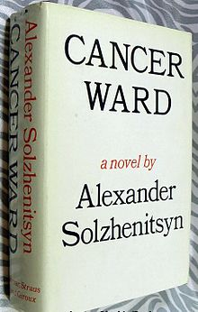 Cancer Ward, Farrar, Straus and Giroux, 1969.JPG