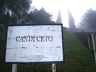 Ceto Temple - The sign on the entrance of Candi Ceto