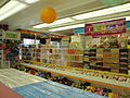 Candy Store ``Candy Kitchen`` in Virginia Beach VA, USA (9897201296).jpg