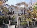 Casa Arenas.JPG