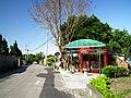 Centennial Fude Temple 百年土地廟 - panoramio.jpg