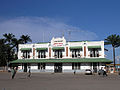 Central Railway Station, Lubumbashi.jpg