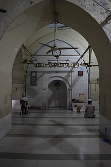 Central nave of Wali Khan Mosque.JPG