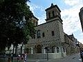 Centro Histórico Córdoba - panoramio (1).jpg
