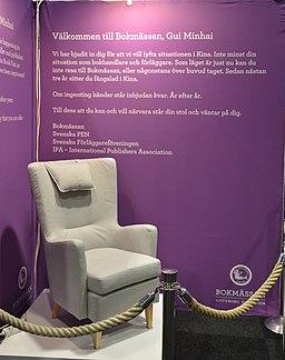 Chair for Gui Minhai 02