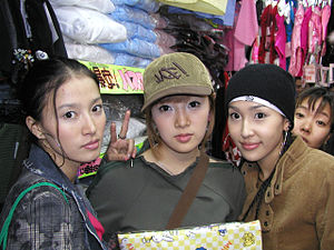 Chakra (band) - Left to the right: Hwangbo, Eun and, Bona.
