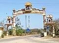 Chandisar Village Gate.jpg