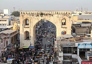 Char Kaman - Char Kaman seen from Charminar