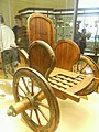 Chariot (5986703653).jpg