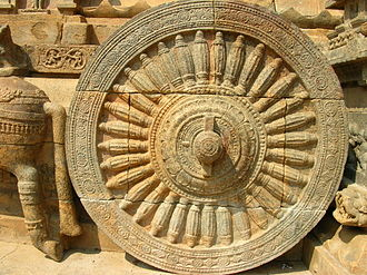 Chola art - Spoked chariot wheel, Airavateswarar Temple, Darasuram c. 1200 C.E. The horse-drawn chariot is carved on the front of the mandapam. The chariot and its wheel are so finely sculpted that they include even the faintest details