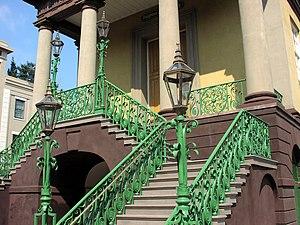 Iron railing - Image: Charleston Ironwork