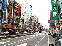 Chenggong Road, West Central District, Tainan 20090924.jpg