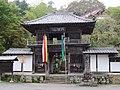 Chichibu 32 Hosho-ji 01.jpg